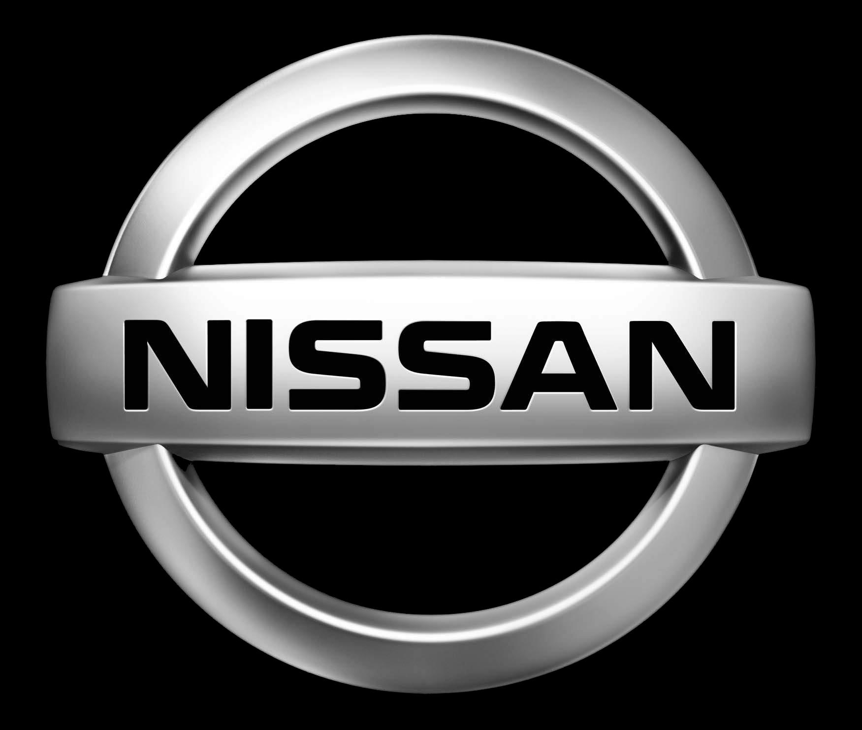Replacement Auto Keys No Spare Nissan